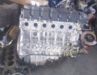 回收奥迪路虎旧发动机变速箱收购宝马奔驰保时捷旧发动机波箱