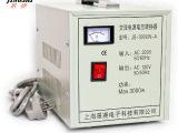 景赛变压器 JS-3000W-A 220V转120V 电源转换器