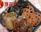 上海淄博博山酥锅免加盟培训