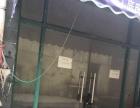 出租东湖区二七北路千花伴商业街