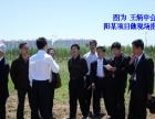 炳中易学——专业风水策划机构
