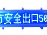 LED防爆指示灯/LED防爆标志灯