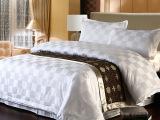 五星级宾馆酒店布草 白色四件套全棉象棋格贡缎提花旅馆套件