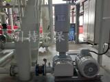 引持环保 耐磨型旋转供料器15 闭风器 卸料器 气力输送