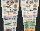 闵行区老钱币回收 八十年代纸币收购价格
