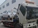 清障车 专业道路救援车 厂家直销 拖车价格更优惠1年0.1万公里9.8万