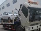 清障车 专业道路救援车 厂家直销 拖车价格更优惠