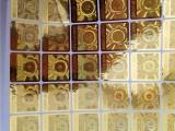 上海雷射防伪标签印刷厂家