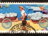 佛山哪里有正规公司鉴定拍卖邮票