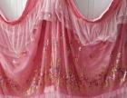 新窗帘一对儿,粉色