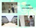 天津市房屋安全检测报告中心名录 快速鉴定出报告