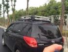 海马普力马2014款 1.6 手动 7座开拓版 私家商务车转让