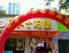 独立产权的汉堡店整体转让