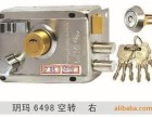 周门小区开锁换锁芯开汽车锁开保险柜锁装锁修锁