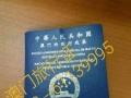代办韩国签证 五年多次 12年专业代办经验