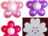 气球花朵气球模型梅花气球封口夹气球配件派对气球造型制作配件