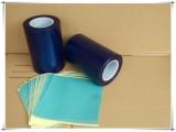 网纹保护膜 排废胶带 日东SPV-224蓝膜
