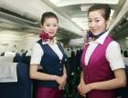 2019年航空专业就业前景好吗?