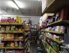 洪塘 商业街 百货超市 商业街卖场