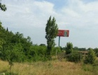 包茂高速旁土地、果园(梨枣园)出租(红铺网)