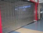 天津市水晶卷帘门 商场水晶卷帘门 制作 安装