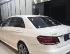 奔驰E级2015款 E 260 L 2.0T 自动 豪华型