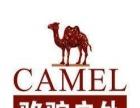 骆驼户外加盟 运动户外 投资金额 50万元以上