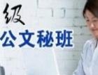 上海闸北彭浦共康通河共富电脑培训办公自动化培训学校