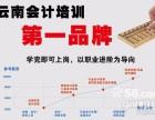 云南曲靖学历提升报名点报名截止时间