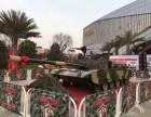 国内供应国庆节暖场军事展灯花展 仿真飞机模型霸气坦克模型租赁