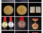 厂家定制定做各类金属工艺饰品荣誉勋章奖牌徽章纪念品铜钱币