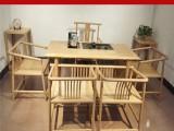 新中式实木茶桌椅白蜡木泡茶桌禅意茶式家具现代免漆功夫茶台茶几