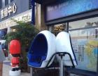 VR设备出租VR虚拟现实体验VR天地行租赁VR系列