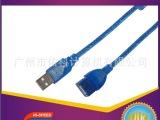 批发销售 96编透兰铜质单磁环USB延长线1.5米