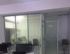 西湖国际广场 190平 精装 带部分办公家具