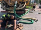 东莞市政管道疏通 管道修复检测公司