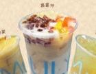 【木岚奶茶】加盟/加盟费用/项目详情