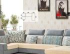 布艺沙发加盟 森泰莱免洗沙发批发 特价沙发批发