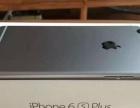 促销iPhone系列4G手机 全国包邮