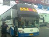 西安到鹰潭汽车提前预定,直接上车买票18829299355