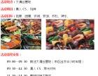 西湖区周边烧烤cs户外拓展场地杭州周边烧烤cs拓展