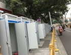嘉兴移动厕所出租 流动洗手间租赁 单体流动厕所租售