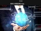 企业文化 产品宣传片