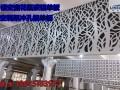 镂空雕花氟碳铝单板价格一平方多少钱