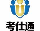 北京考仕通MBA辅导考研MBA提前面试攻略