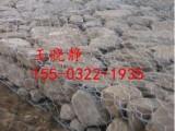防洪护坡格宾石笼网每平方米怎么计算