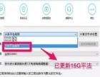 2017广联达加密狗锁 计量计价软件 预算