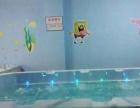 泡崖子 泡崖八区 中心繁华地带婴儿游泳馆低价出兑