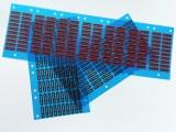 揚聲器硅膠墊音響喇叭防水防塵硅膠墊密封固定單面背膠