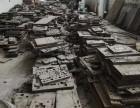 回收各类模具钢边角料合金钢边角料各种报废模具
